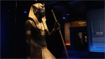 薩奇美術館圖坦卡門展 一探法老神秘面紗