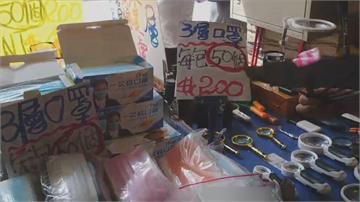 榮總旁賣中國非醫療口罩 顏色繽紛1盒賣200元