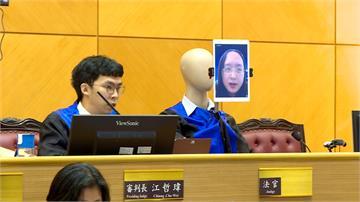 模擬法庭測試數位科技 唐鳳化身「法官機器人」