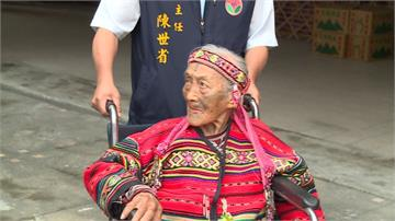 泰雅族最後紋面國寶柯菊蘭病逝 享耆壽97歲