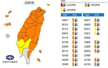 快新聞/再發布低溫特報 氣象局:今晚至明早局部地區易有6度以下氣溫