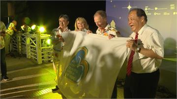 世界最美麗海灣組織年會 澎湖交棒日本