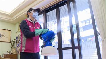 抗疫時期「消毒」正夯 過年掃除增添「潔菌」服務