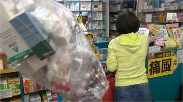 健保藥品放到過期!1年達193公噸遭丟棄