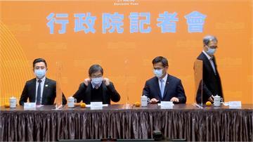 國內疫情升溫 台灣燈會正式宣布今年停辦