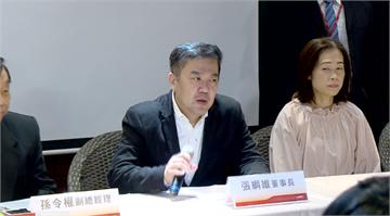 快新聞/張綱維遠航案台北地院裁800萬交保 高院撤銷發回