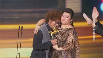 納豆奪金馬最佳男配角 最佳新人頒陳姸霏