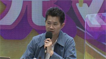 近一半台灣人都領了!三倍券這天開放兌領 政院記者會教攻略