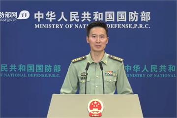 快新聞/中機頻闖我ADIZ 中國國防部:不惜一切代價打擊「台獨」