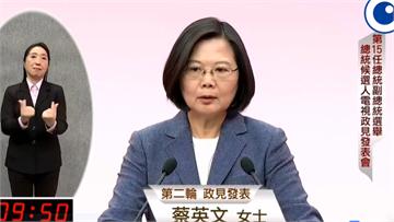 快新聞/蔡英文回擊韓國瑜猛攻 批韓只會捕風捉影不談政見