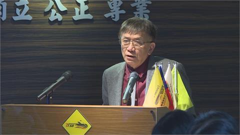 快新聞/台鐵太魯閣號立案調查 運安會將釐清工程車有無拉手剎車