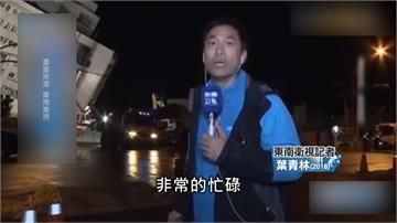 違反新聞倫理非首次!回顧中國記者在台爭議