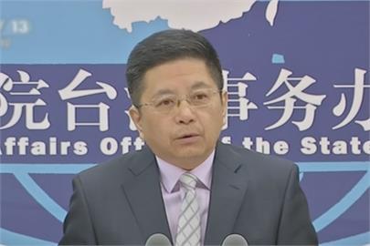快新聞/美參議員乘C-17運輸機訪台 國台辦:民進黨「視民眾生命如草芥」
