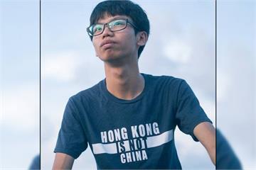 快新聞/港媒:「學生動源」前召集人鍾翰林被拘捕 上午8時失聯