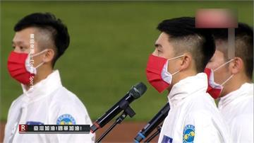 中職/向防疫國家隊致敬 化學兵代表領唱國歌