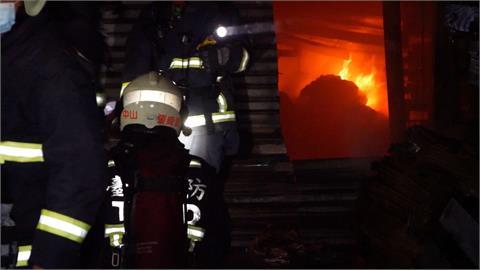 台中烤漆工廠大火 300平方公尺廠房全燒燬