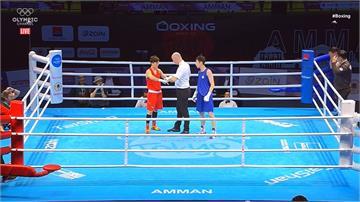 拳擊/3天奪下4張東京奧運門票!台灣女力過關斬將大豐收