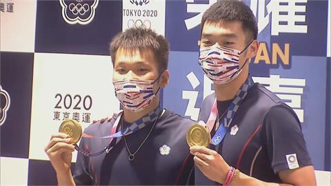 東奧/聖筊組合帶著金牌回來了! 王齊麟:很高興送給李洋很有價值的「生日禮物」