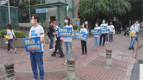 藍營討疫苗!連7天繞總統府抗議 曹興誠批:唯恐台灣不亂 甘為中共犬馬