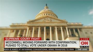左右司法甚至影響選情? 川普26日宣布新大法官人選