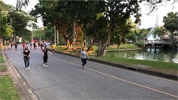 4月底前境內公園全關閉!泰國民眾無處運動大嘆失望