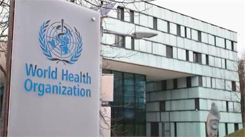 世衛籌組新疫情調查小組 呼籲中國配合調查