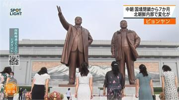 全球/疫情鎖國卻大秀軍武 北朝鮮重啟海上走私?