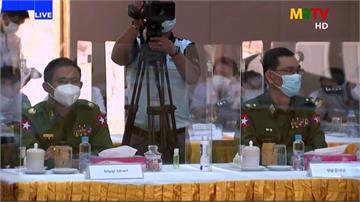 緬軍方否認政變 承諾重新選舉後移交權力