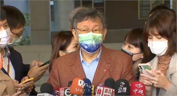 快新聞/楊志良批染疫醫師 柯文哲:我罵完人都會去關心