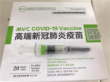 快新聞/高端進入世衛候選疫苗名單 將在哥倫比亞進行16歲以上臨床試驗