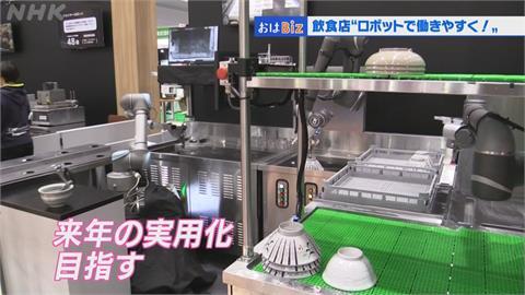 日本邁入超高齡社會 工作機器人解缺工問題