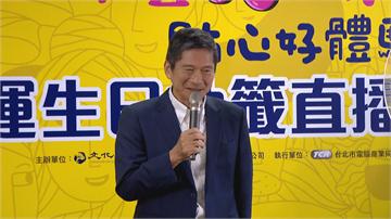 快新聞/恭喜65萬幸運生日兒! 「紙本藝FUN券」抽獎結果出爐