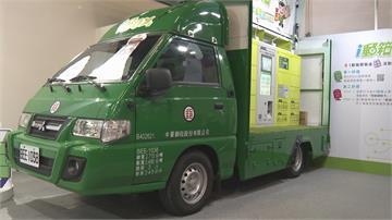 中華郵政拚數位化 「行動 i 郵車」前進展場