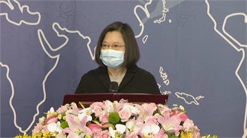 快新聞/出席世界人權日 蔡英文盼台灣轉型正義與人權保障更落實