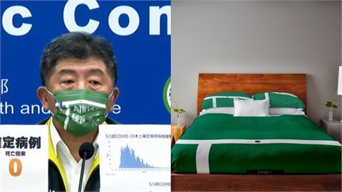 不只口罩和T恤!「台灣新國旗IN」又出新產品 寢具組開賣中國也能寄