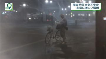 日本下大雨又高溫 靜岡縣燒津發放保冷袋給學生