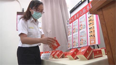 最大宗!彰化查獲越南走私月餅53塊 經送驗後確認有非洲豬瘟病毒