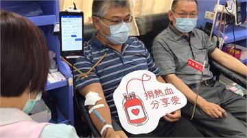 報稅兼捐血!疫情趨緩 民眾挽袖解血荒