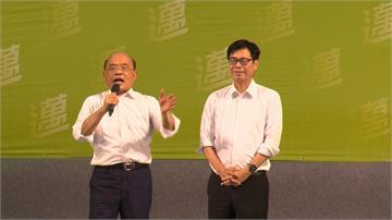 蘇貞昌南下輔選陳其邁 核准4千億助高雄發展