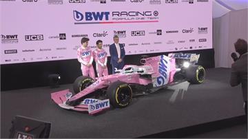 F1/首位車手染疫不停賽 由預備車手取代出賽