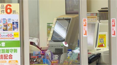 快新聞/防「第三方支付服務業」淪犯罪管道 經濟部預告防洗錢辦法