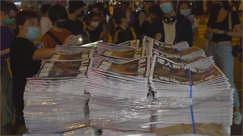 香港蘋果日報最後出刊 港人大排長龍搶購