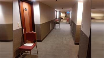 住旅館同一層房間門口怎有椅子?高雄防疫旅館被抓違規混住挨罰
