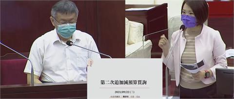 快新聞/台北通領「熊好券」也出包 柯文哲甩鍋:要問資訊局長
