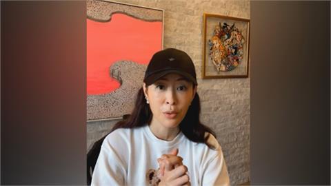 賈永婕行善遭指「分裂台灣」直播回擊:我從頭到尾順時中