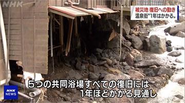 日本暴雨奪走72條人命!長野土石流老翁遭活埋