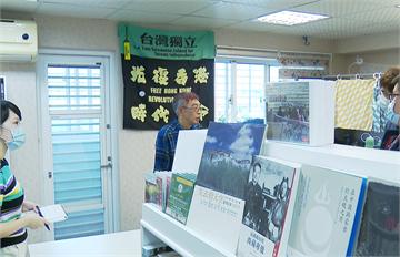 快新聞/林榮基遭潑漆案 陸委會:若有中國介入依反滲透法重罰