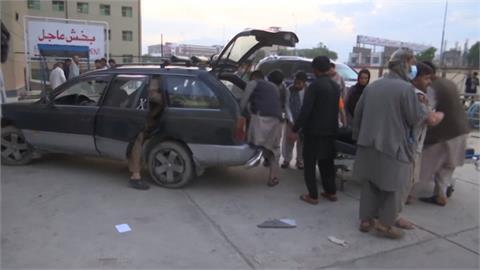 阿富汗首都女子高中爆炸 至少25死50傷