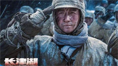 《長津湖》文字獄:「寒戰最大成功是蛋炒飯」1句話侮辱英烈關10天