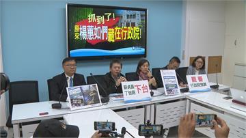 藍批:網軍國家隊 政院:圖卡提供黨團立委說明
